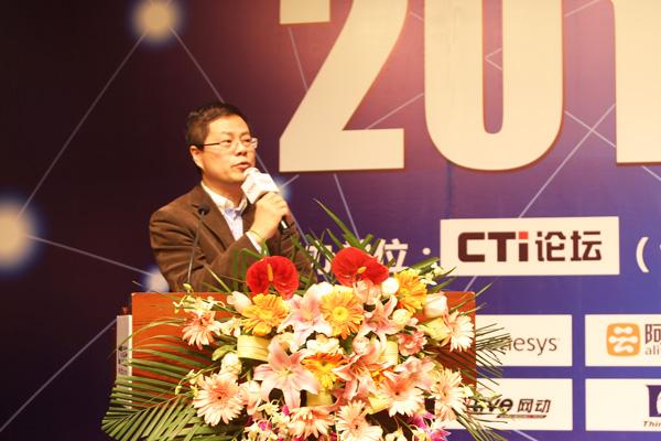 中国通信企业协会增值服务专业委员会,评定中心副主任李农
