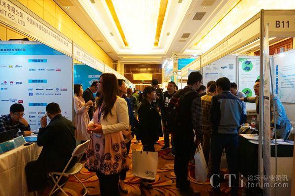 2016中国呼叫中心及企业通信大会展厅参观