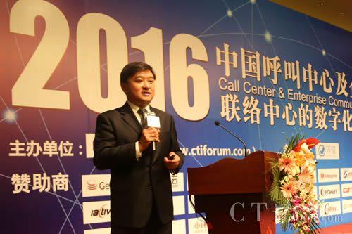 深圳市东进技术股份有限公司产品经理 刘骏