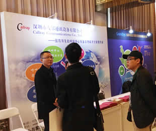 友邻通讯参展2016中国呼叫中心及企业通信大会
