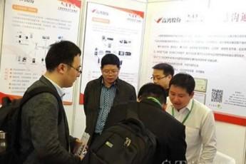 高鸿数据应邀参加2016中国呼叫中心及企业通信大会