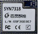 SYN7318中文语音交互模块——带命令词唤醒的语音交互模块