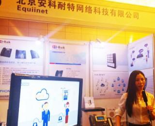【视频】Equiinet参展2016中国呼叫中心及企业通信大会