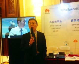 【视频】华为参展2016中国呼叫中心及企业通信大会