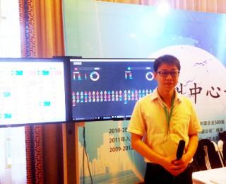 【视频】神州数码参展2016中国呼叫中心及企业通信大会