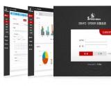 DINFO-SPIDER互联网信息采集平台
