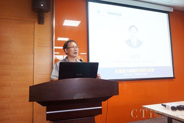 中国通信企业协会增值服务专委会副秘书长胡世明