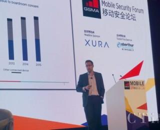 2016MWC聚焦移动安全 中国网络黑产规模已达千亿级别