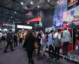 GSMA宣布2016世界移动大会-上海参会人数创历史新高