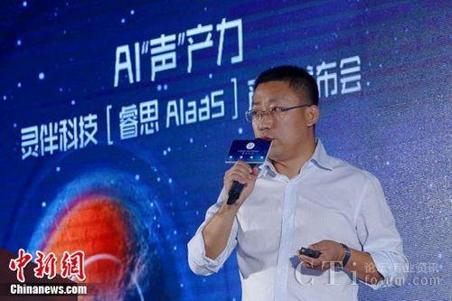 灵伴科技CEO陈博