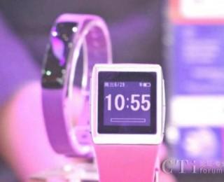 捷德在世界移动大会发布新款智能手表