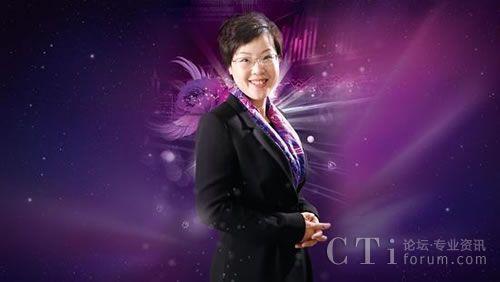 远传技术董事长徐立新