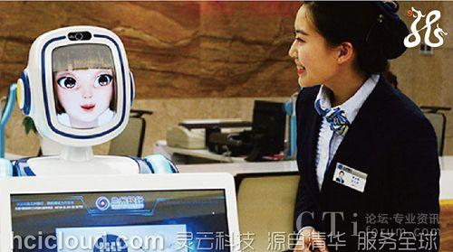 """灵云麦克风阵列技术全新升级 让机器的""""耳朵""""更灵敏"""