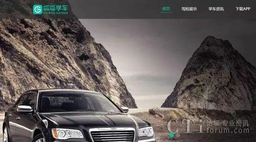 呱呱学车携手Udesk客服系统打造高质量学车体验