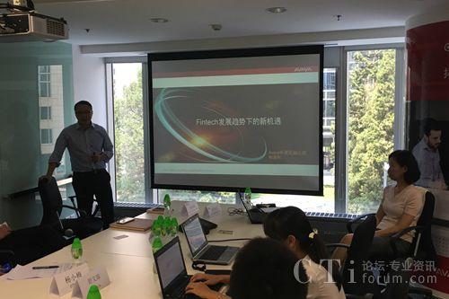 Avaya大中华区副总裁、首席技术官熊谢刚介绍Fintech发展趋势