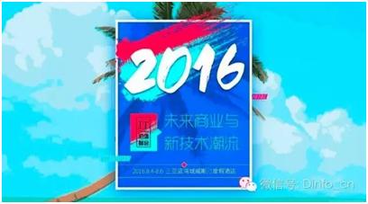小富机器人荣获中国好SaaS最具价值产品第二名