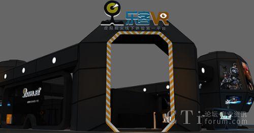 容联七陌助力乐客VR提升玩家服务体验