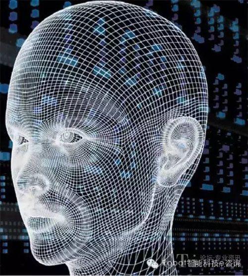 艾瑞发布国内首份人工智能报告 智齿科技上榜