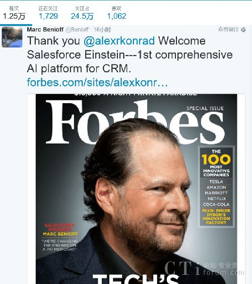 """Salesforce AI新品竟叫""""爱因斯坦"""""""