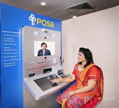 由广电运通倾力打造的新加坡星展银行首台VTM(远程视频柜员机)正式上线