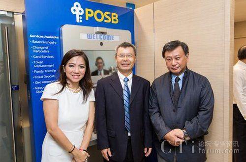 广电运通总经理叶子瑜先生与新加坡星展银行相关负责人在首台VTM前合影留念