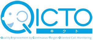 transcosmos升级呼叫中心监控服务QICTO