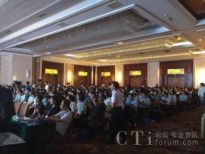 2016中国人工智能大会圆满落幕
