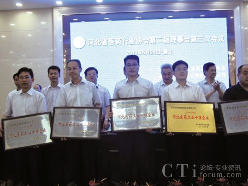 联宇信通的CRM为以岭药业再创辉煌业绩