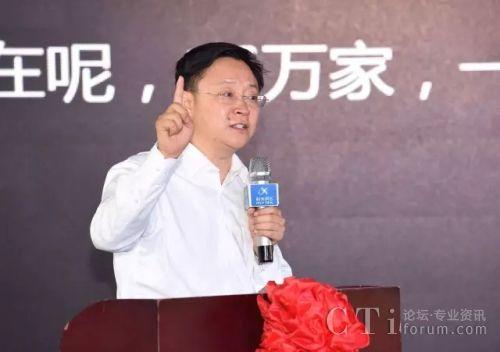 语音云创新创业平台入驻重庆仙桃数据谷
