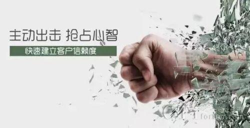 上海万有全集团有限公司与优音通信达成战略合作