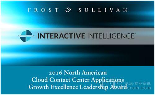 ININ获北美云客户联络中心应用程序增长优秀领导奖