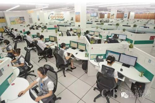 国家电网牵手远传技术,实现客户服务模式的飞跃