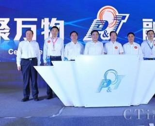 2016年中国国际信息通信展览会在北京开幕