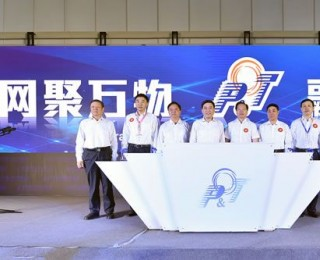 2016年中国国际信息通信展览会在京召开