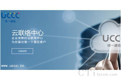 百川云联络中心带你看未来前景