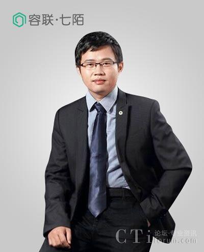容联七陌创始人、CEO蔡质彬