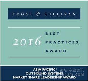 Aspect荣获2016年亚太地区外呼系统市场份额领先奖