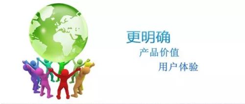 丹麦艾德声携娇娇二代亮相2016中国客户体验创新大会
