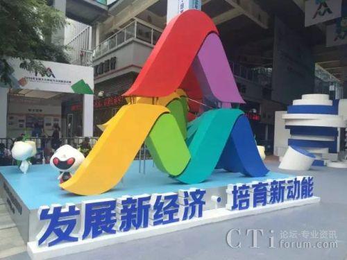 科大讯飞亮相2016全国双创周 用人工智能闪耀会场