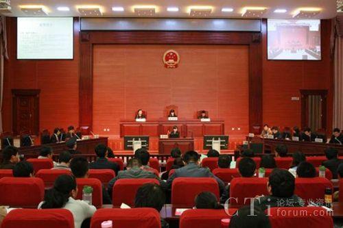 灵云庭审语音转写系统 助推全国法院信息化建设升级