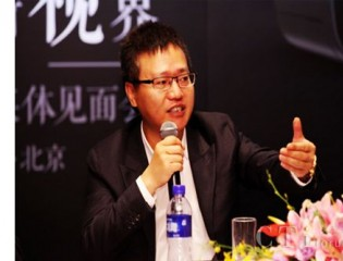 """华为云视讯让企业云通信真正实现""""化云为雨"""""""
