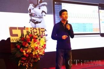 环信CEO刘俊彦:下一代客户服务软件的三大核心驱动力