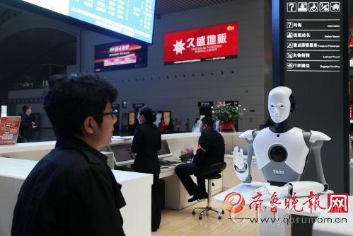 智能机器人将担负起客服中心的部分工作