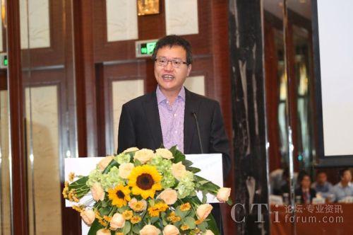 华为云核心网产品线副总裁袁小海致辞