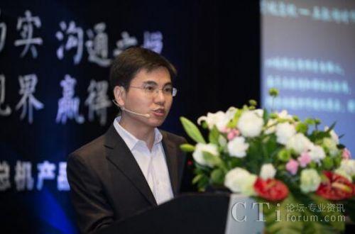 青牛软件产品总监邓松做产品演示