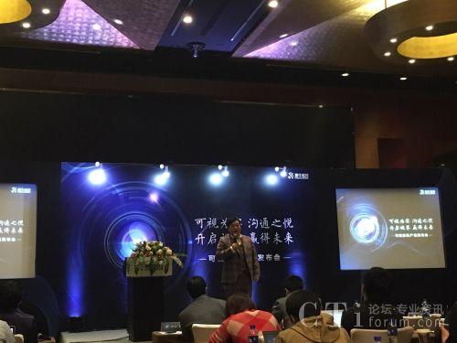 修哪儿网CEO杨一萌做现场演示