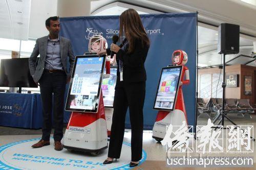 机场工作人员介绍客服机器人。