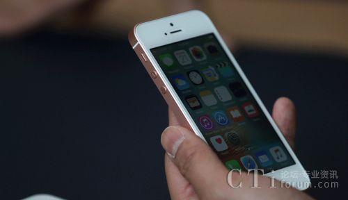 iOS存在漏洞 一少年攻击911呼叫中心报警系统