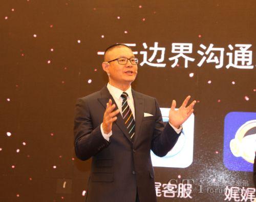 易谷网络科技有限公司CEO王鸿冰