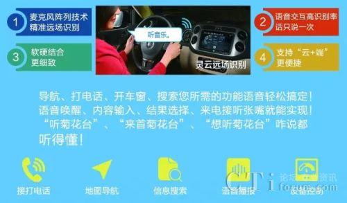 灵云即将亮相第十六届中国西部国际博览会